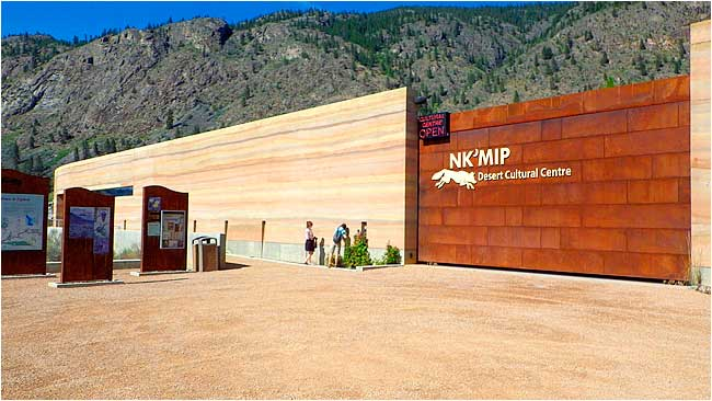 NK'MIP center in Osoyoos by Robert Berdan ©